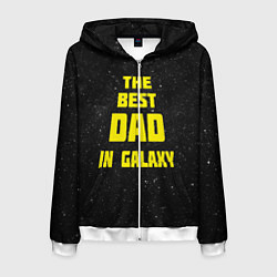 Толстовка 3D на молнии мужская The Best Dad in Galaxy цвета 3D-белый — фото 1