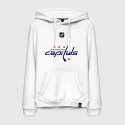 Толстовка-худи хлопковая мужская Washington Capitals: Ovechkin 8 цвета белый — фото 1