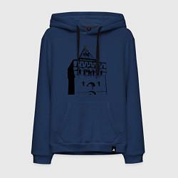 Толстовка-худи хлопковая мужская Нижний Новгород цвета тёмно-синий — фото 1