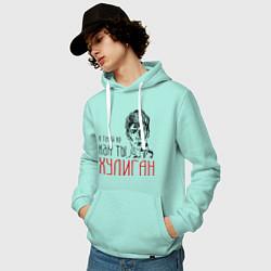 Толстовка-худи хлопковая мужская Хулиган Есенин цвета мятный — фото 2