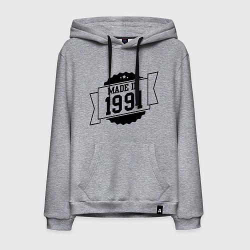 Мужская толстовка-худи Made in 1991 / Меланж – фото 1