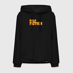Толстовка-худи хлопковая мужская Pulp Fiction цвета черный — фото 1