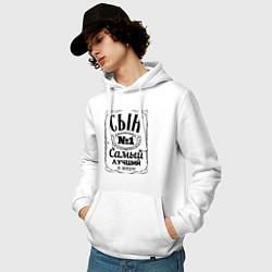 Толстовка-худи хлопковая мужская Самый лучший сын цвета белый — фото 2