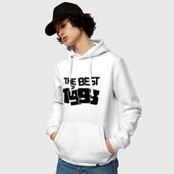 Толстовка-худи хлопковая мужская The best of 1993 цвета белый — фото 2