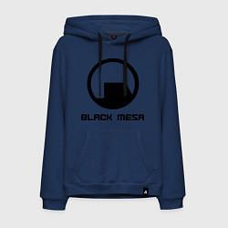 Толстовка-худи хлопковая мужская Black Mesa: Logo цвета тёмно-синий — фото 1