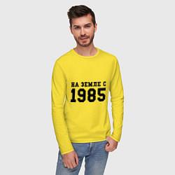 Лонгслив хлопковый мужской На Земле с 1985 цвета желтый — фото 2