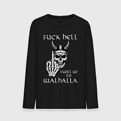 Лонгслив хлопковый мужской Go to walhalla цвета черный — фото 1