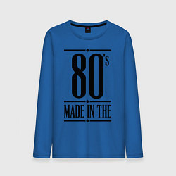 Лонгслив хлопковый мужской Made in the 80s цвета синий — фото 1