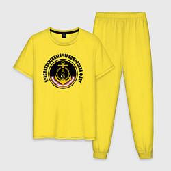 Пижама хлопковая мужская Краснознам черноморский флот цвета желтый — фото 1