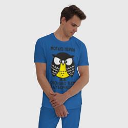 Пижама хлопковая мужская Сова: мотаю нервы! цвета синий — фото 2