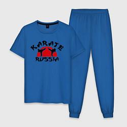 Пижама хлопковая мужская Karate Russia цвета синий — фото 1