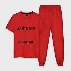 Пижама хлопковая мужская Дайте бит, зачитаю цвета красный — фото 1