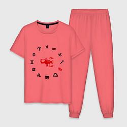 Пижама хлопковая мужская Скорпион цвета коралловый — фото 1