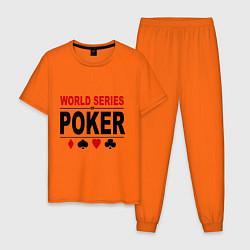 Пижама хлопковая мужская World series of poker цвета оранжевый — фото 1