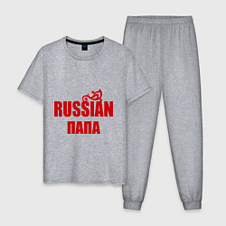 Пижама хлопковая мужская Russian папа цвета меланж — фото 1