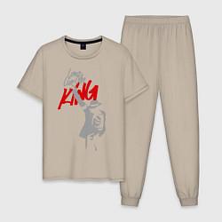 Пижама хлопковая мужская Майкл Джексон - Long live the King цвета миндальный — фото 1