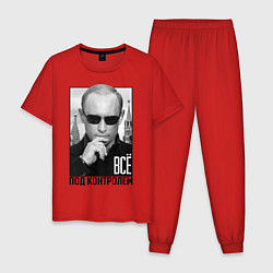 Пижама хлопковая мужская Всё под контролем цвета красный — фото 1