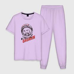 Пижама хлопковая мужская Be first like цвета лаванда — фото 1