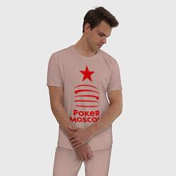 Пижама хлопковая мужская Poker Moscow цвета пыльно-розовый — фото 2