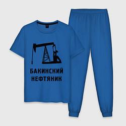 Пижама хлопковая мужская Бакинский нефтяник цвета синий — фото 1