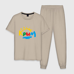 Пижама хлопковая мужская Крым цвета миндальный — фото 1