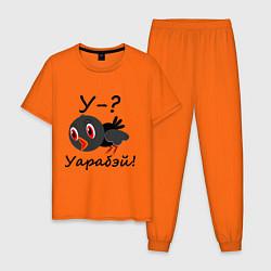 Пижама хлопковая мужская Уарабэй цвета оранжевый — фото 1