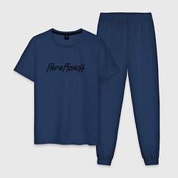 Пижама хлопковая мужская Paparoach цвета тёмно-синий — фото 1