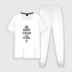 Пижама хлопковая мужская Keep Calm & Ctrl + Z цвета белый — фото 1