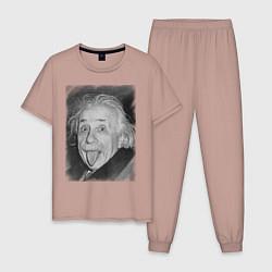 Пижама хлопковая мужская Энштейн дурачится цвета пыльно-розовый — фото 1