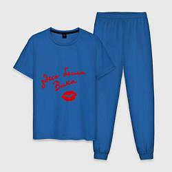 Пижама хлопковая мужская Здесь была Вика цвета синий — фото 1