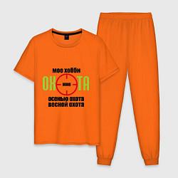 Пижама хлопковая мужская Мое хобби охота цвета оранжевый — фото 1