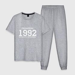 Пижама хлопковая мужская Год выпуска 1992 цвета меланж — фото 1