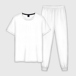 Пижама хлопковая мужская Самый свежий в школе цвета белый — фото 1