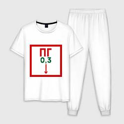 Пижама хлопковая мужская Пожарный гидрант цвета белый — фото 1