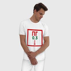Пижама хлопковая мужская Пожарный гидрант цвета белый — фото 2