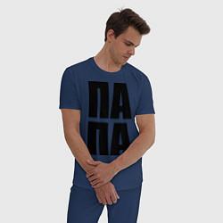 Пижама хлопковая мужская Папа (парная) цвета тёмно-синий — фото 2