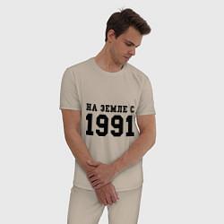 Пижама хлопковая мужская На Земле с 1991 цвета миндальный — фото 2
