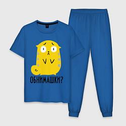 Пижама хлопковая мужская Обнимашки? цвета синий — фото 1