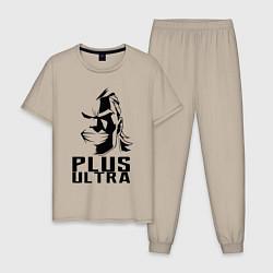 Пижама хлопковая мужская Plus Ultra: My Hero Academia цвета миндальный — фото 1
