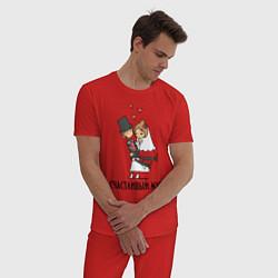 Пижама хлопковая мужская Счастливый Муж цвета красный — фото 2