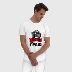 Пижама хлопковая мужская ФотоГраф цвета белый — фото 2