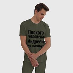 Пижама хлопковая мужская Плохой Андрей цвета меланж-хаки — фото 2