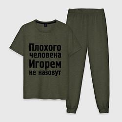 Пижама хлопковая мужская Плохой Игорь цвета меланж-хаки — фото 1