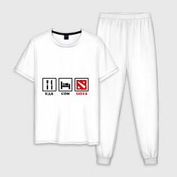 Пижама хлопковая мужская Еда, сон и Dota цвета белый — фото 1
