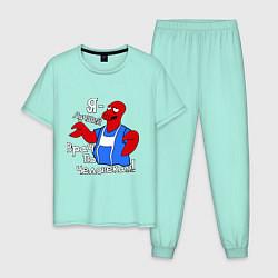 Пижама хлопковая мужская Врач по человекам цвета мятный — фото 1