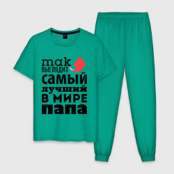 Пижама хлопковая мужская Так выглядит лучший папа цвета зеленый — фото 1