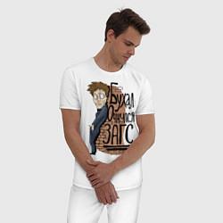 Пижама хлопковая мужская Zags цвета белый — фото 2