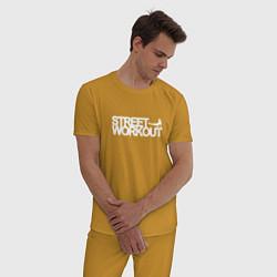Пижама хлопковая мужская Street WorkOut цвета горчичный — фото 2