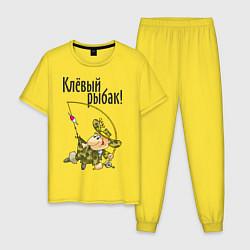 Пижама хлопковая мужская Клевый рыбак цвета желтый — фото 1