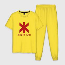 Пижама хлопковая мужская Cyberpunk 2077: TRAUMA TEAM цвета желтый — фото 1